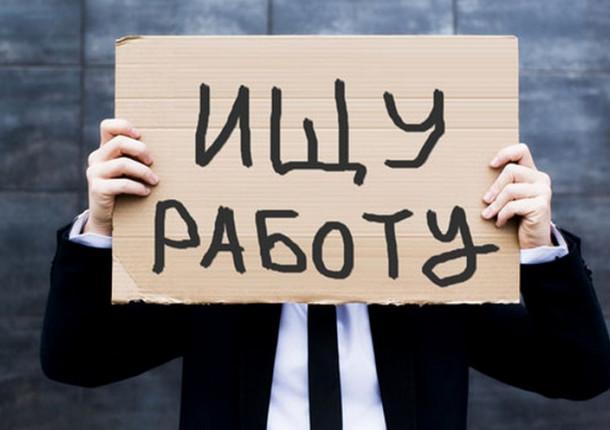 Низший за10летуровень безработицы зарегистрировали вТольятти