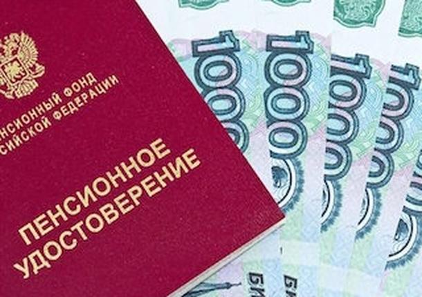 В Тольятти поменяются сроки выплаты пенсий